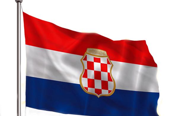 Uprava Civilne Zaštite županije Zapadnohercegovačke